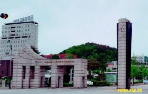 TrƯỜng Korea National University Of Transportation