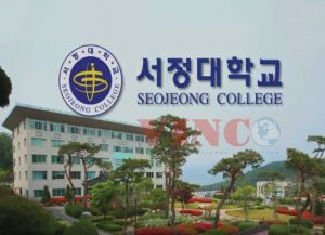 Trường Đại Học Seojeong